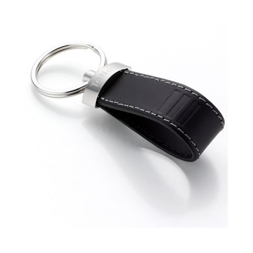 Keychain Satin Leather 070.5005